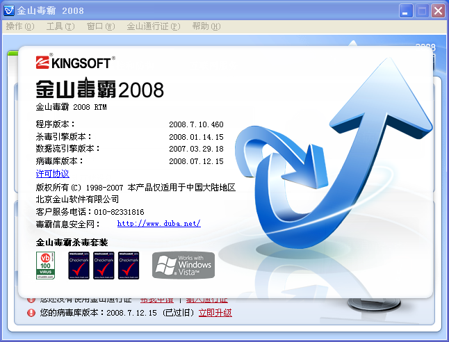 200803.png