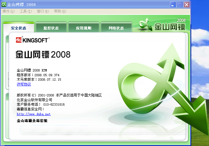 200810.png