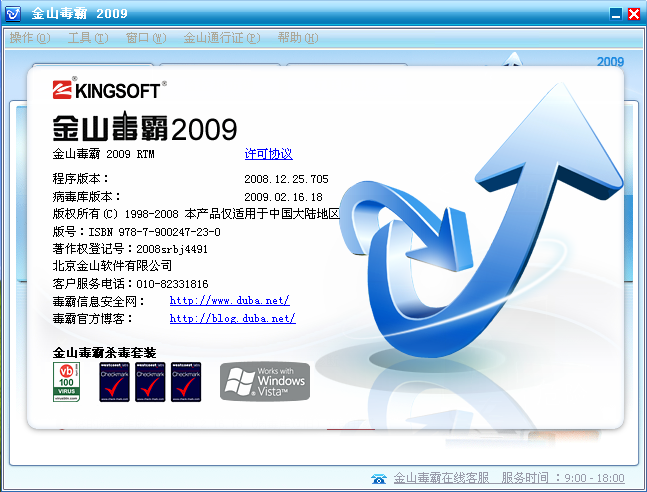 200902.png