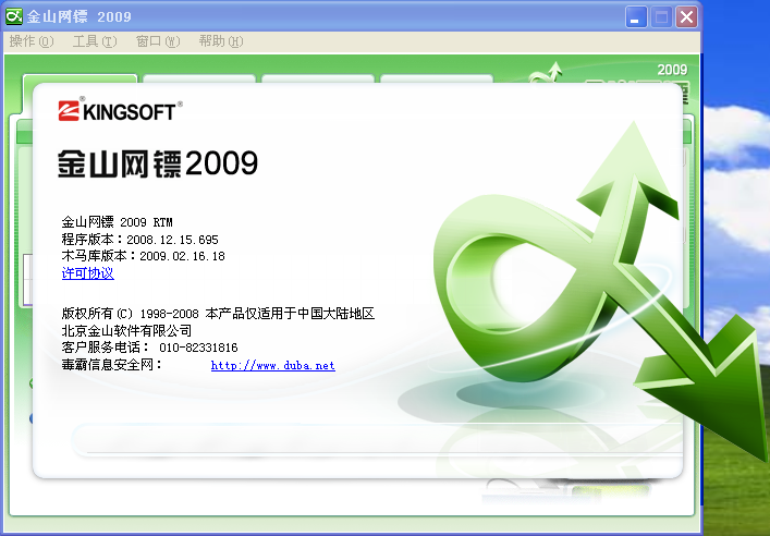 200908.png