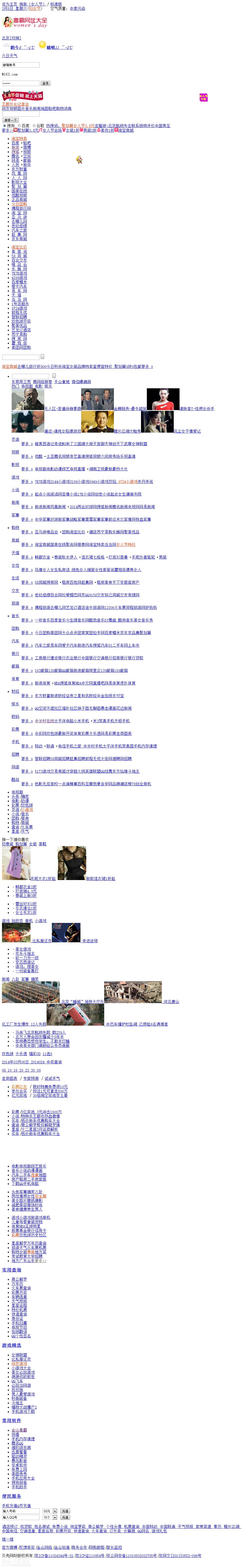 毒霸网址大全 - 最安全实用的网址导航.png