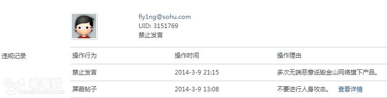 QQ截图20140309211811.png