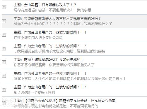 QQ截图20140314202732.png