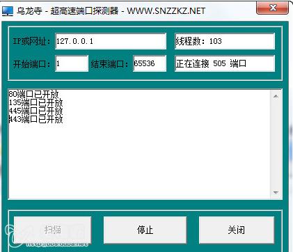 QQ截图20140428082643.png