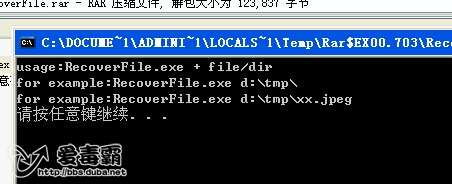 软件下载在XP下运行,按任意键后,窗口关闭,再没有任何窗口了,