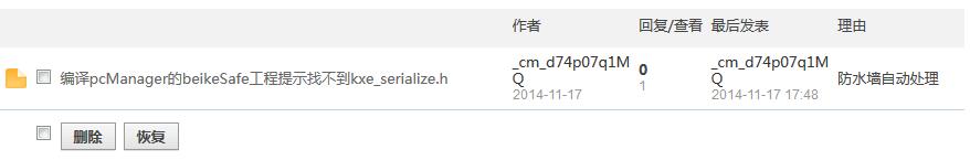 QQ截图20141118181804.png