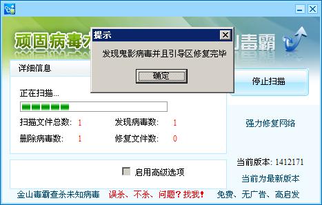 QQ截图20141224140840.png