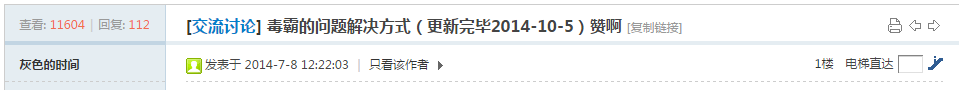 QQ图片20150420181615.png