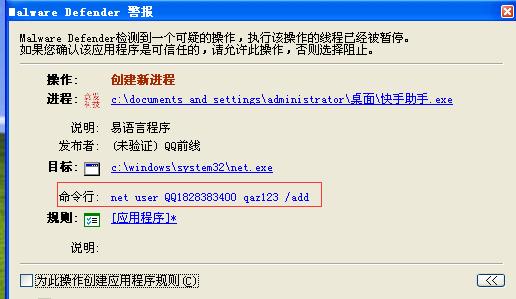 QQ截图20150511094438.png