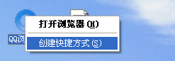 QQ图片20151009174035.png