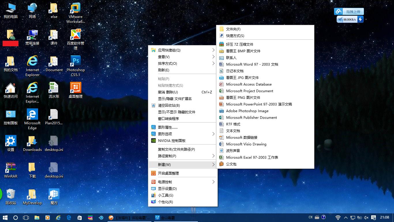 屏幕截图(4).png