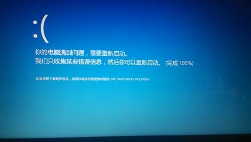 电脑总是自动重启_w8系统老是显示您的电脑出现问题.需要重启.求解决办法