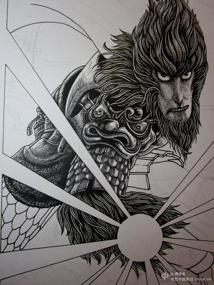 《大圣归来》手绘封面