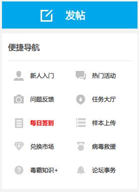 QQ截图20151230110523.png