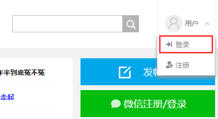 QQ图片20151230110937.png