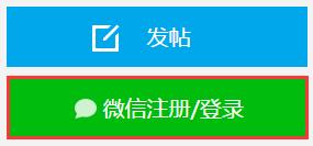 QQ截图20151230111247.png