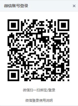 QQ截图20151230112141.png
