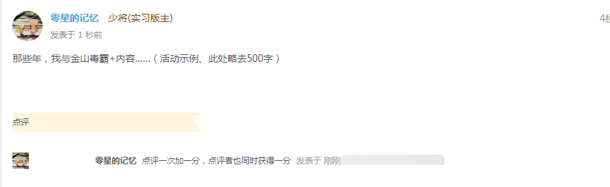 QQ截图20151230195531.png
