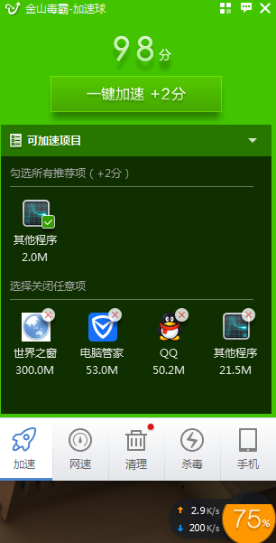 琪琪原se网站_无毒黄se网站是多少