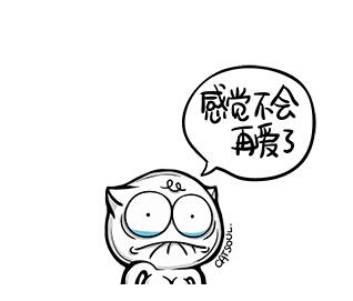 动漫 简笔画 卡通 漫画 手绘 头像 线稿 318_271