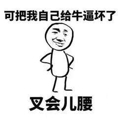 表情3.jpg