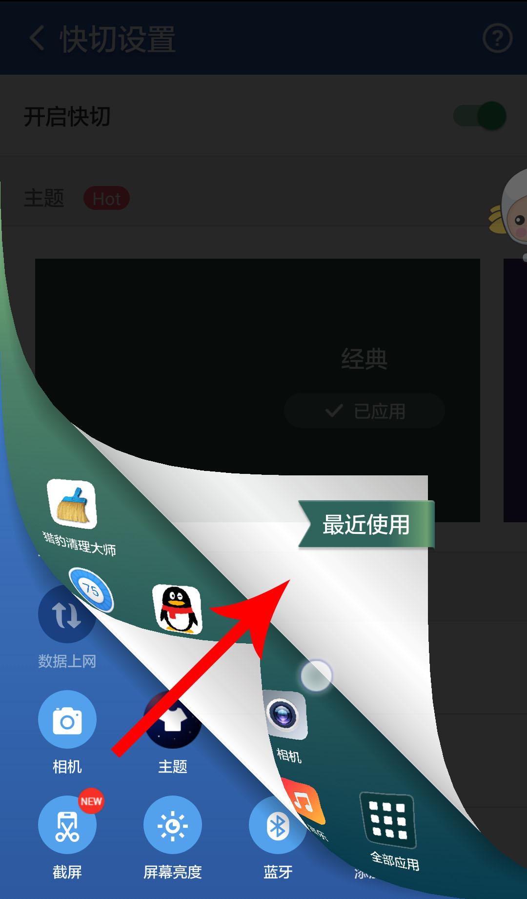 Screenshot_2017-03-01-11-52-10.jpg