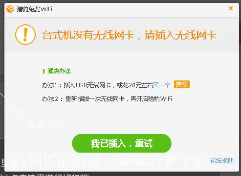 QQ图片20170610090138.png