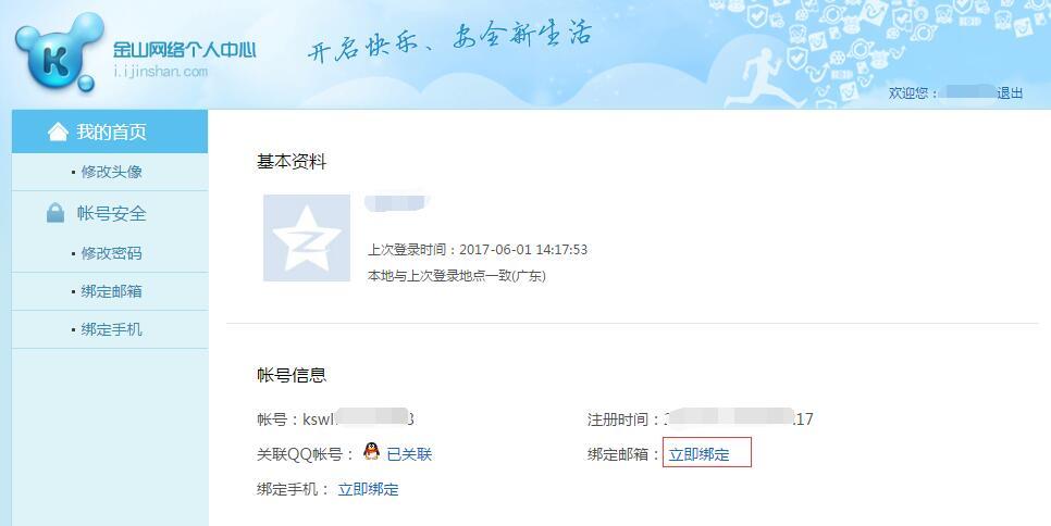 bangyouxiang1.jpg