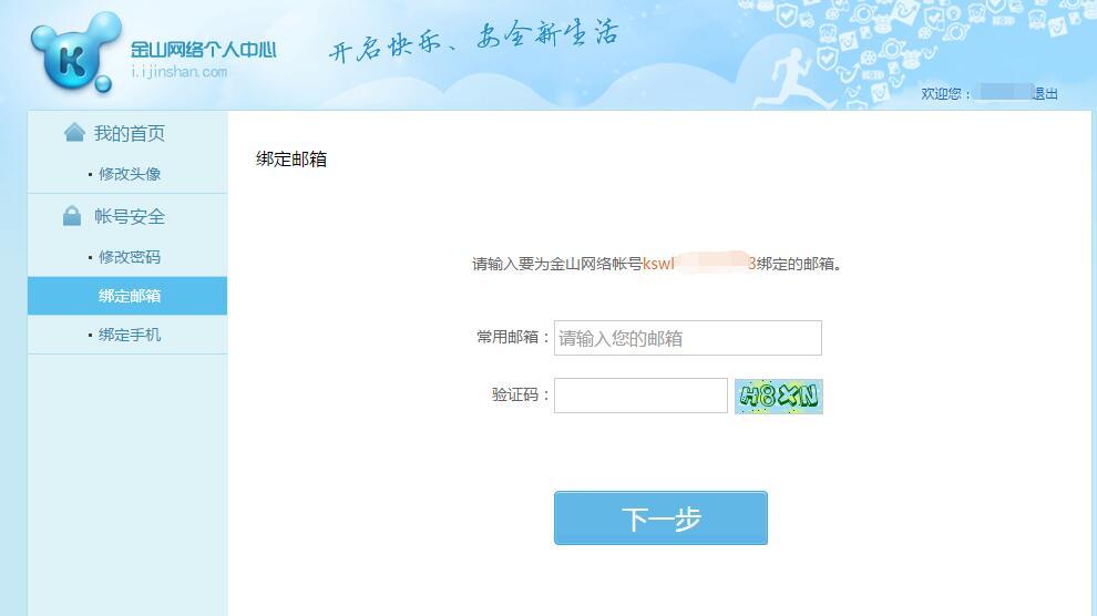 bangyouxiang2.jpg