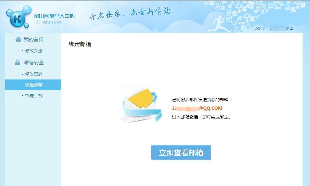 bangyouxiang3.jpg