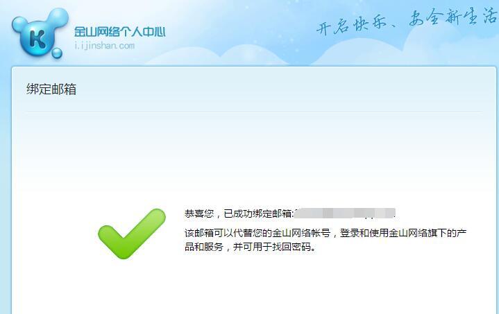 bangyouxiang4.jpg