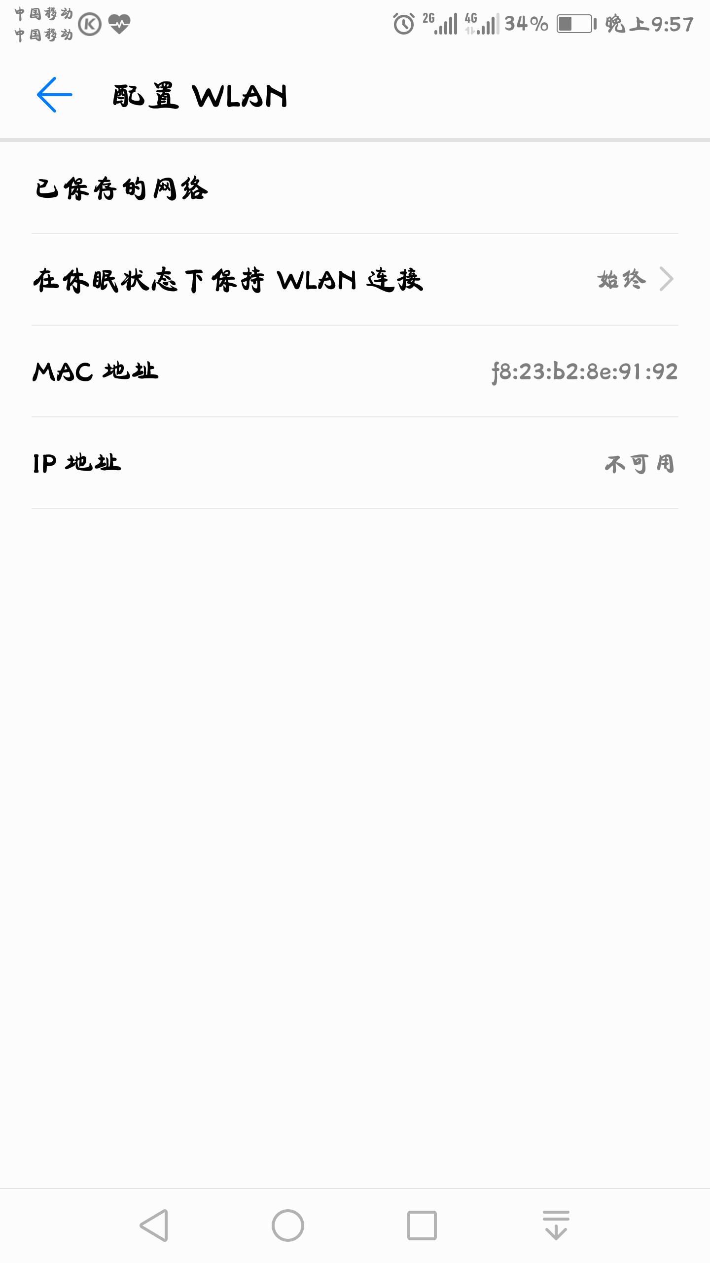Screenshot_20170724-215734.png