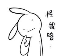 20150519080544_xif2y_副本.jpg