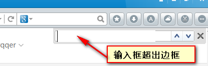 2016-12-19-Lebao页面搜索字体占位过大.png