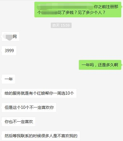 爆料1_副本.jpg