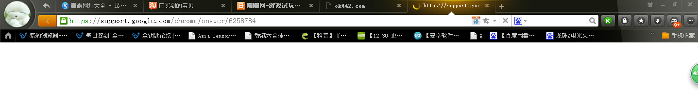 1508316749(1).png
