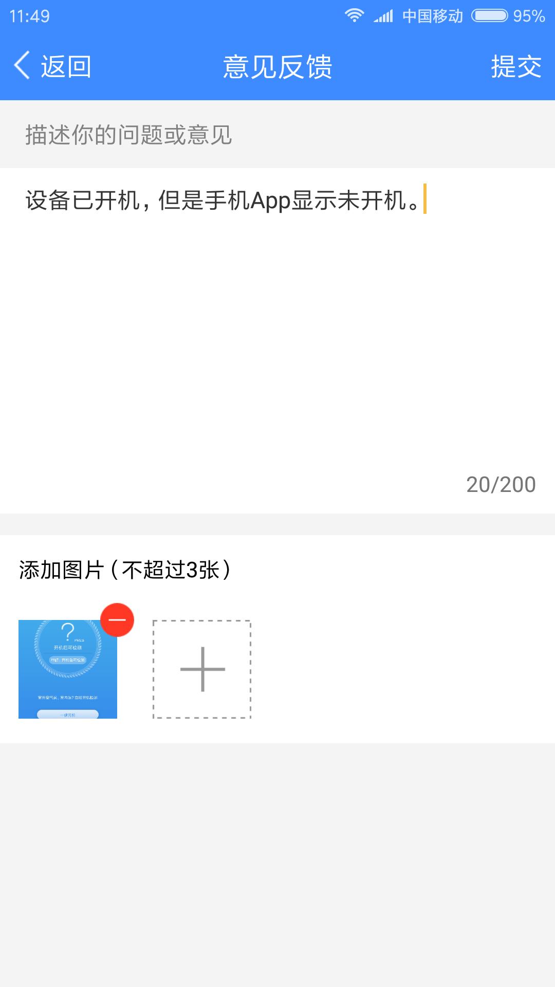 微信图片_20171220120519.png