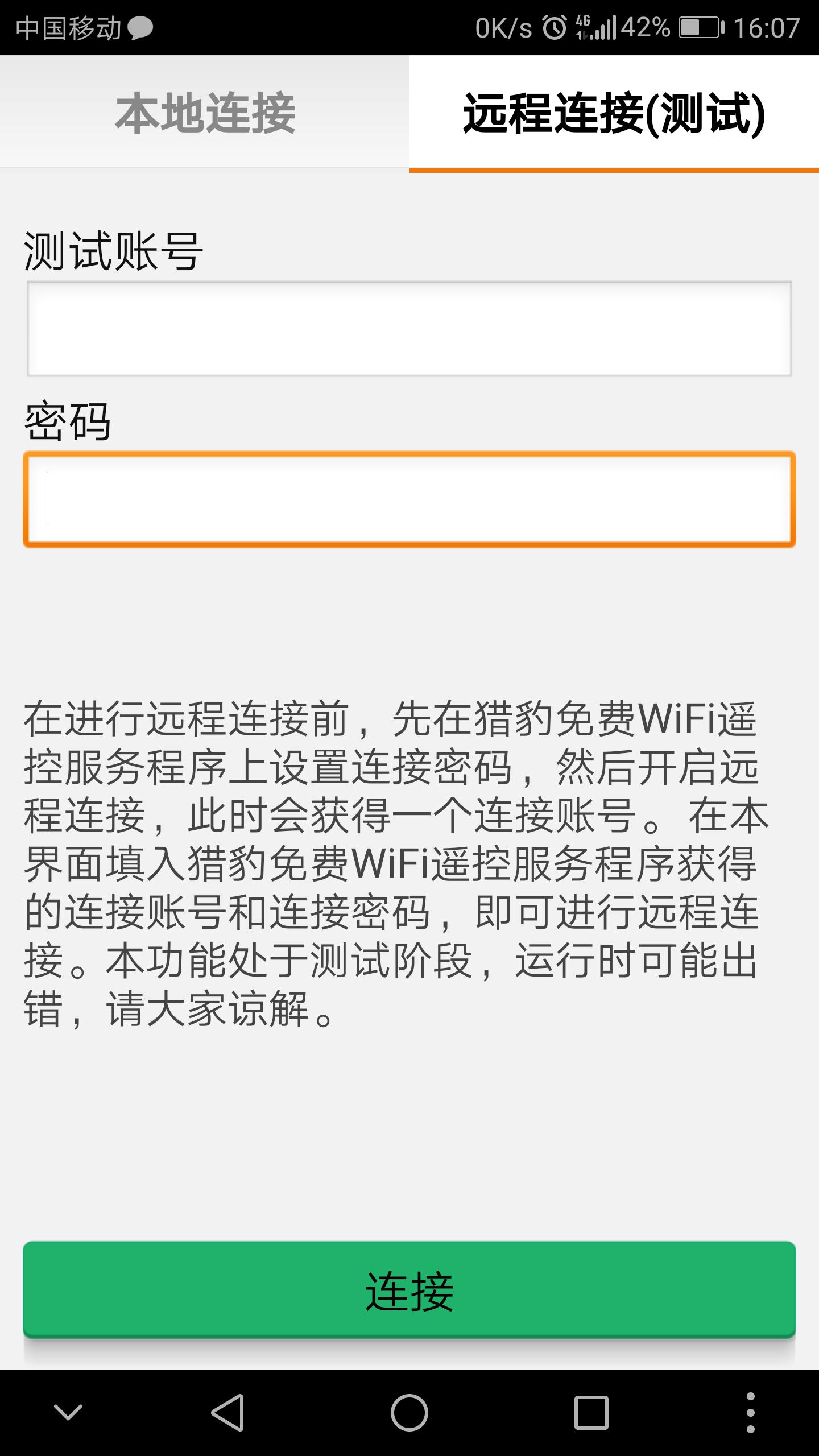 Screenshot_20180123-160745.png