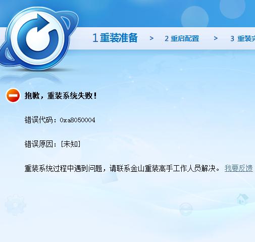 QQ截图20110323021546.png