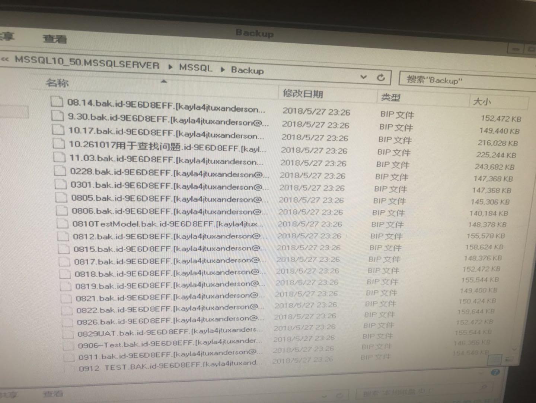加密后文件格式