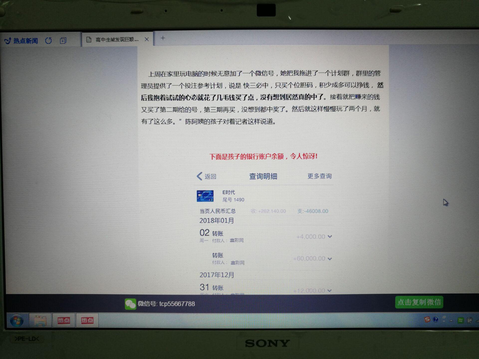 105AB69A1A36DF7663ADE6A2F5382C69.jpg