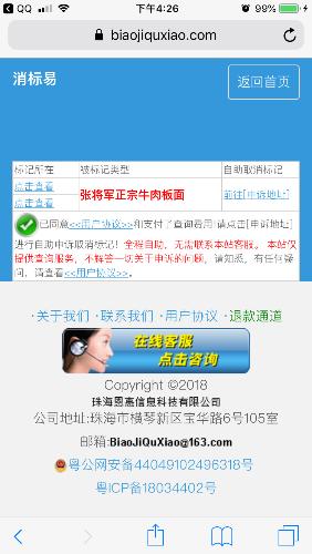 73555D12-C112-4799-A9C5-AA33F526EB4D.png