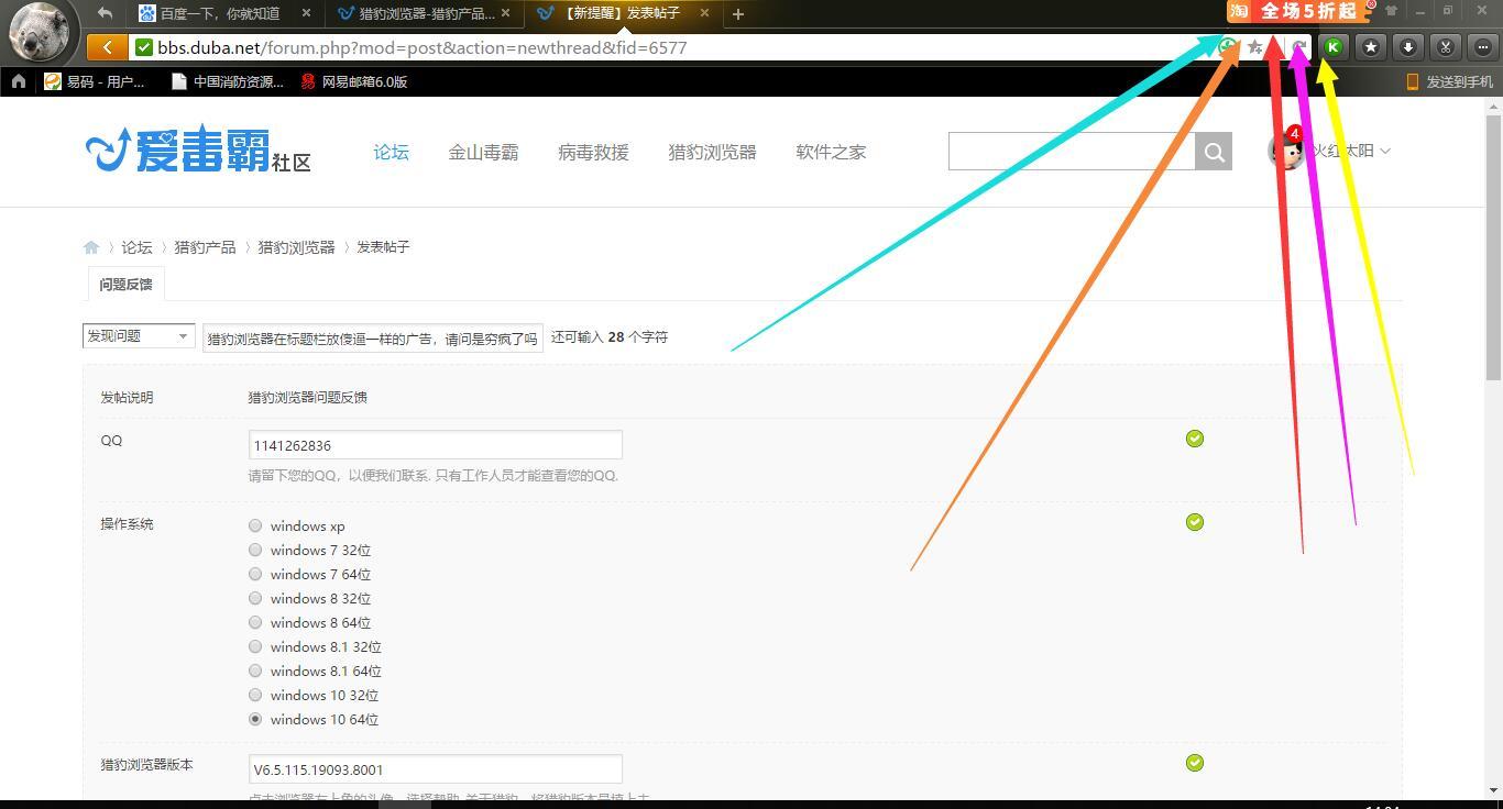 QQ截图20181202140435.jpg