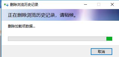 QQ浏览器截图20190109220432.png