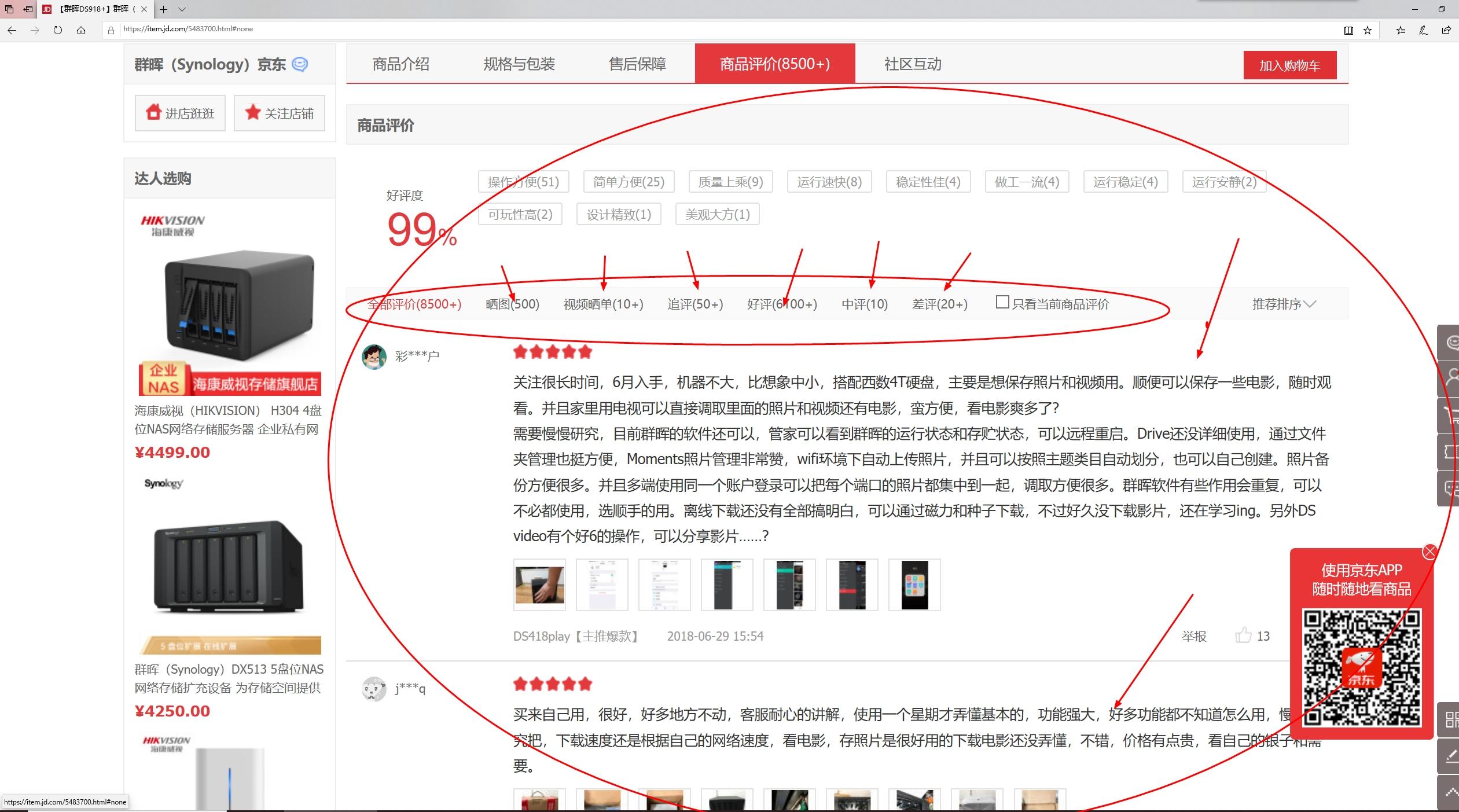 Edge游览器显示.jpg