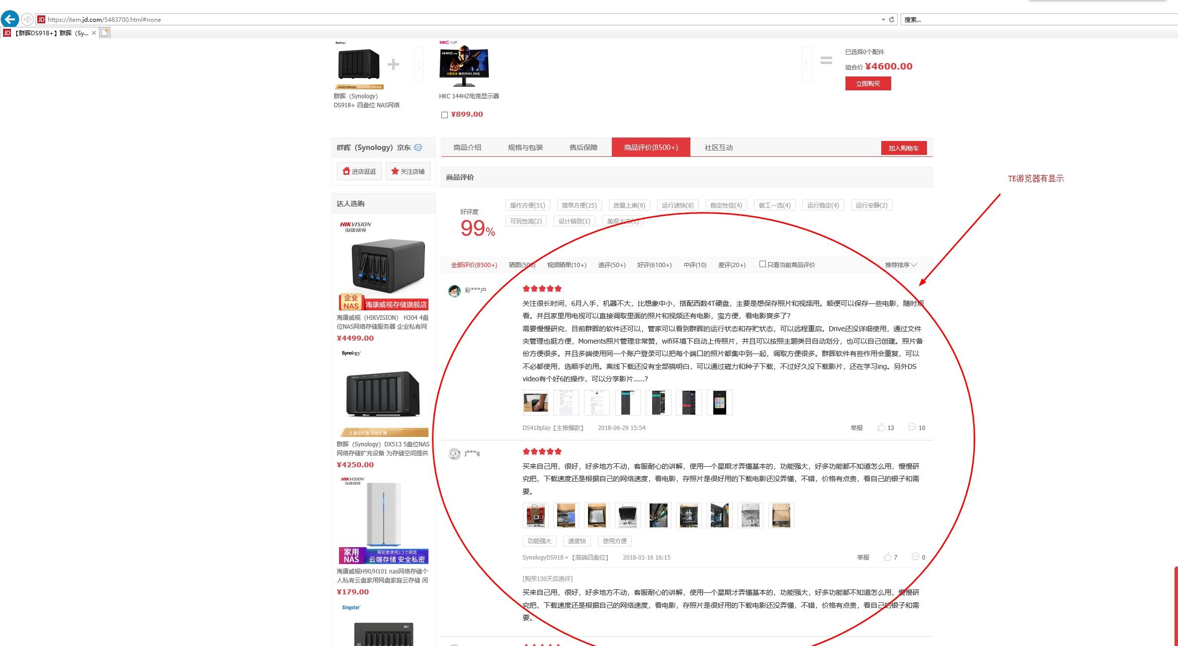 IE游览器有显示.jpg