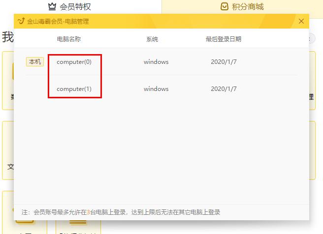 20200111 增加支持自定义命名.png