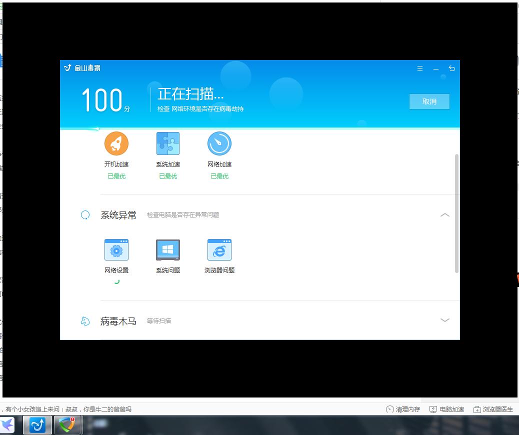 QQ截图20200111093216.png