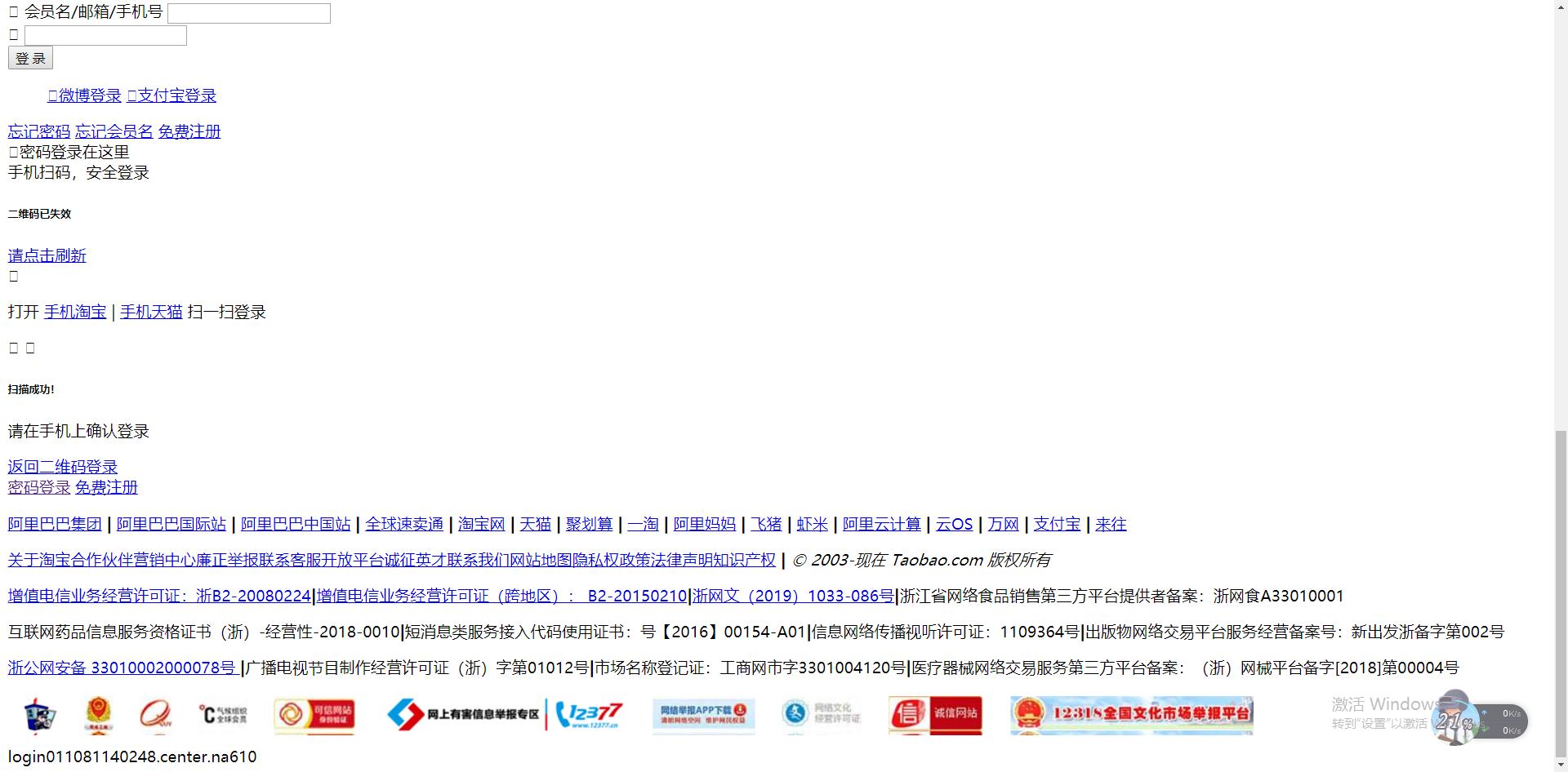 猎豹浏览器截图20200127000025.png