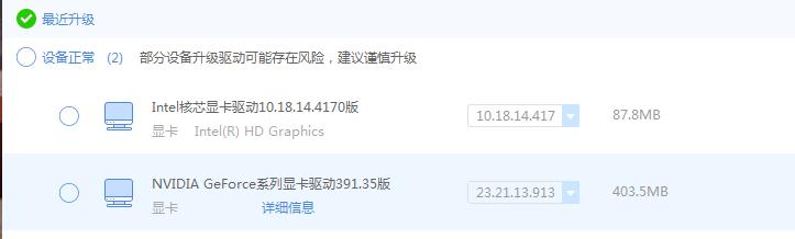 QQ截图20200514030047.png